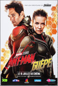 "Movie Posters:Action, Ant-Man and the Wasp (Walt Disney Studios, 2018). Rolled, Very Fine. Printer's Proof French Grande (46.75"" X 68.75"") DS Adva..."