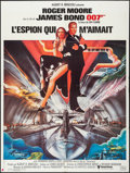 Movie Posters:James Bond, The Spy Who Loved Me (United Artists, 1977). Folded, Fine/...