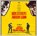 Movie Posters:Western, Last Train from Gun Hill (Paramount, 1959). Folded, Very F...