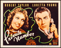 """Private Number (20th Century Fox, 1936). Very Fine+. Title Lobby Card (11"""" X 14""""). Drama"""