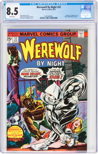 Werewolf by Night #32 (Marvel, 1975) CGC VF+ 8.5 White pages