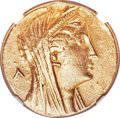 Ancients: PTOLEMAIC EGYPT. Arsinöe II Philadelphus (277-270/268 BC). AV mnaieion or octodrachm (27mm, 27.68 gm, 11h...