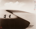 Photographs:Gelatin Silver, Don Hong-Oai (Chinese, 1929-2004). Going to the Market, Vietnam, 1970. Toned gelatin silver. 16 x 20 inches (40.6 x 50.8...