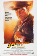 """Movie Posters:Action, Indiana Jones and the Last Crusade (Paramount, 1989). Rolled, Very Fine-. One Sheet (27"""" X 41"""") SS, Advance, Style B. Drew S..."""
