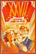"Movie Posters:Foreign, Soviet Propaganda (1985). Rolled, Very Fine-. USSR Poster (25.5"" X 38.5"") M. Getman Artwork. ""People's Welfare is the Ultima..."