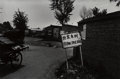 Photographs:Gelatin Silver, Rong Rong (Chinese, b. 1968). Rong Rong's East Village (Complete portfolio with 40 works), 1993-1998. Gelatin silver. 8-...