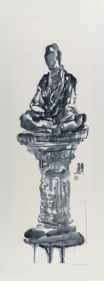 Wang Jinsong (Chinese, b. 1963) Untitled (No. 54#), 2005 Ink wash on scroll 48-3/4 x 15-1/4 inche