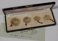 China: Peoples Republic. Gold Proof Set 1981, Y28-Y31, 200, 200, 400 and 800 Yuan with leopard, winged creature, rhinoce...