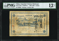 China Imperial Chinese Railways, Peiyang 1 Dollar 22.4.1895 Pick A56a S/M#P34-1 PMG Fine 12 Net