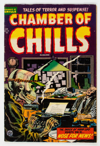 Chamber of Chills #21 (Harvey, 1954) Condition: FN