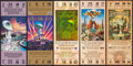 Football Collectibles:Tickets, 1992-99 Super Bowl Full Ticket Lot of 5. ...