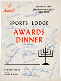 Autographs:Others, 1958 Hall of Famers & Stars Multi-Signed B'nai B'rith Sports Lodge Awards Dinner Program Cover....