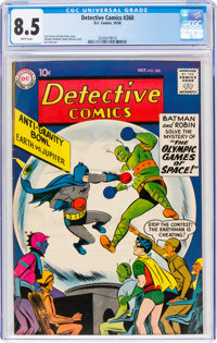 Detective Comics #260 (DC, 1958) CGC VF+ 8.5 White pages