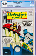 Silver Age (1956-1969):Superhero, Detective Comics #263 (DC, 1959) CGC NM- 9.2 White pages.