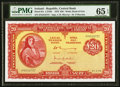 World Currency, Ireland Central Bank of Ireland 20 Pounds 24.3.1976 Pick 67c PMG Gem Uncirculated 65 EPQ.. ...
