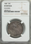 1880 50C -- Cleaned -- NGC Details. XF. NGC Census: (4/81). PCGS Population: (7/145). CDN: $650 Whsle. Bid for problem-f...