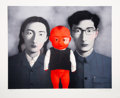 Prints & Multiples:Print, Zhang Xiaogang (b. 1958). Untitled, from Bloodline: Big Family, 2006. Lithograph in colors on wove paper. 30-1/4 x 3...