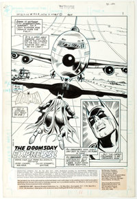 Ernie Chan and Frank McLaughlin Detective Comics #464 Splash Page 1 Original Art (DC Comics, 1976)