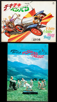 Chitty Chitty Bang Bang & Other Lot (United Artists, 1968). Fine/Very Fine. Japanese Programs (5) (Multiple Pages, 1...