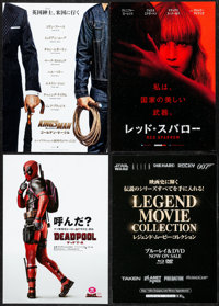 Kingsman: The Golden Circle & Other Lot (20th Century Fox, 2017). Very Fine+. Japanese Chirashis (13) & Japanese...