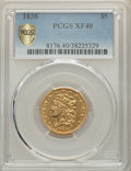 1838 $5 XF40 PCGS Secure. PCGS Population: (76/363 and 0/7+). NGC Census: (42/642 and 0/2+). CDN: $800 Whsle. Bid for pr...