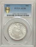 Seated Half Dollars, 1861 50C AU58 PCGS. PCGS Population: (72/272 and 0/10+). NGC Census: (76/215 and 0/1+). CDN: $375 Whsle. Bid for problem-fr...