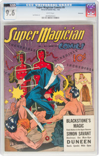 Super Magician Comics #9 Vancouver Pedigree (Street & Smith, 1943) CGC NM+ 9.6 White pages