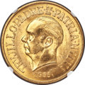 "Dominican Republic, Dominican Republic: Republic gold ""Trujillo Anniversary"" 30 Pesos 1955 MS63 NGC,..."