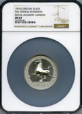 """Great Britain: """"Chinese Exhibition"""" silver Medal 1974 MS67 NGC"""