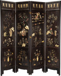 Carvings, A Chinese Carved Hardstone and Lacquered Hung Ma Wood Floor Screen, early 20th century. 82-5/8 x 79 x 1-1/2 inches (209.9 x ...