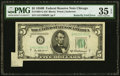 Butterfly Fold Error Fr. 1963-G $5 1950B Federal Reserve Note. PMG Choice Very Fine 35 EPQ