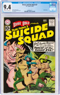 Silver Age (1956-1969):Adventure, The Brave and the Bold #37 Suicide Squad (DC, 1961) CGC NM 9.4 Off-white to white pages....