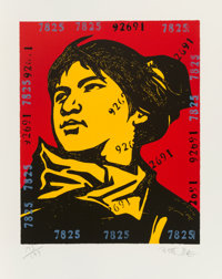 Wang Guangyi (b. 1957) The Belief No. 5, 2006 Lithograph in colors on Rives BFK paper 24-3/4 x 19