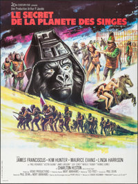 """Beneath the Planet of the Apes (20th Century Fox, 1970). Folded, Very Fine+. French Grande (45.75"""" X 61.5"""") Bo..."""