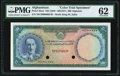 World Currency, Afghanistan Bank of Afghanistan 500 Afghanis ND (1948) / SH1327 Pick 35cts Color Trial Specimen PMG Uncirculated 62.. ...