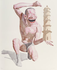 Yue Minjun (b. 1962) Smile-ism, 2006 Set of 28 lithographs in colors on wove paper 31-1/2 x 43-3/