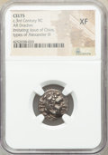 Ancients: LOWER DANUBE. Imitating Alexander III the Great (336-323 BC). AR drachm (17mm, 1h). NGC XF