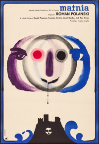 "Cul-de-sac (CWF, 1967). Rolled, Very Fine-. Full-Bleed Polish One Sheet (23"" X 33""). Onegin Babrowski Artwork..."