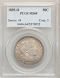 1893-O 50C MS64 PCGS. PCGS Population: (45/9). NGC Census: (31/7). CDN: $1,300 Whsle. Bid for problem-free NGC/PCGS MS64...