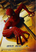 Memorabilia:Miscellaneous, Spider-Man Movie Poster Signed by Stan Lee (Columbia Pictures-Japan, 2002). ...