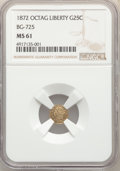 1872 25C Liberty Head Octagonal 25 Cents, BG-725, High R.5, MS61 NGC. NGC Census: (1/6). PCGS Population: (4/34)
