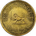 India:British India, India: British India. Habib Bank Private gold Tola ND MS61 NGC,...