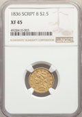 Classic Quarter Eagles, 1836 $2 1/2 Script 8 XF45 NGC. NGC Census: (147/771). PCGS Population: (86/423). CDN: $650 Whsle. Bid for NGC/PCGS XF45. Mi...