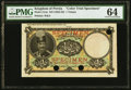 Iran Imperial Bank of Persia, Teheran 1 Toman ND (1924-32) Pick 11cts Color Trial Specimen PMG Choice Uncirculated 64...