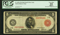 Large Size:Federal Reserve Notes, Fr. 833b $5 1914 Red Seal Federal Reserve Note PCGS Apparent Very Fine 25.. ...