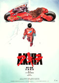 "Movie Posters:Animation, Akira (Toho, 1987). Rolled, Very Fine+. Japanese B2 (20.25"" X 28.75"") Style C.. ..."