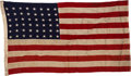 "Military & Patriotic:WWII, 34th ""Red Bull"" Infantry Division: ""The Trail"" Camp Flag.. ..."