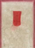Fine Art - Work on Paper:Print, Rufino Tamayo (1899-1991). Máscara roja, 1976. Mixografia in colors on Arches paper. 30-3/4 x 22-3/4 inches (78.1 x 57.8...