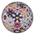 Prints:Contemporary, Takashi Murakami (b. 1962). Right There, the Breadth of the Human Heart, 2013. Offset lithograph in colors on smooth wov...