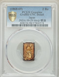 Japan: Meiji 3-Piece Lot of Certified Assorted Issues PCGS,... (Total: 3 coins)
